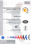 Download: ISO 9001: 2015 WVC